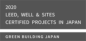 LEED, WELL & SITES CERTIFIED PROJECTS IN JAPAN SINCE 2019 ロゴ